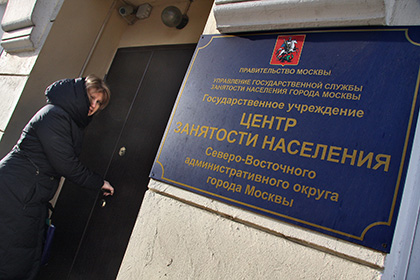 Число безработных россиян достигло годового максимума